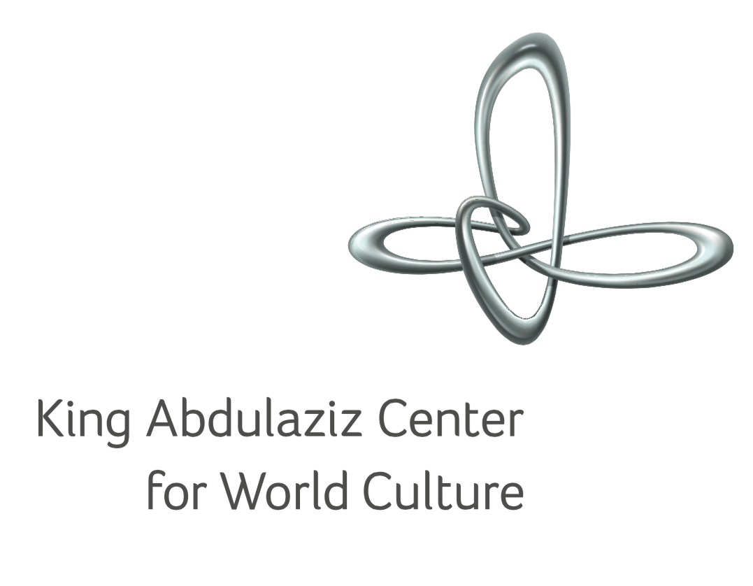 king-abdulaziz-center